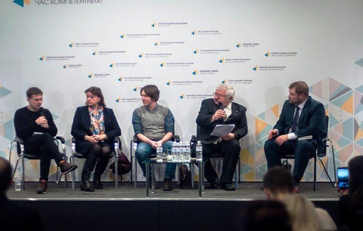 Киев нуждается в мониторинге качества атмосферного воздуха