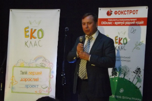 "Volodymyr Kosterin: ""Children did more in a few months than the Ministry of Environment during few years"""