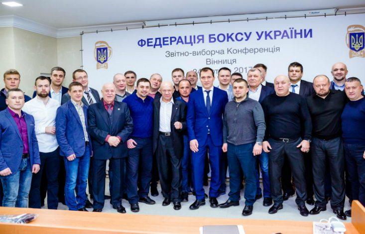Федерация бокса Украины поддержала Зелёный Курс ООН