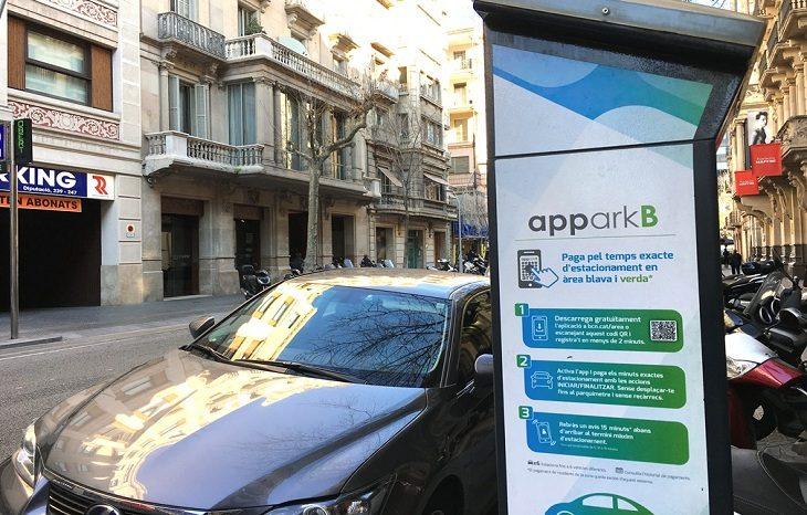 Умный город: Барселона как пример для подражания
