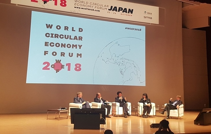 UNIDO calls for globally coherent approach to Circular Economy at 2018 WCEF