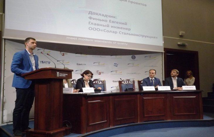 «Зеленая» экономика: пути развития и перспективы в Украине