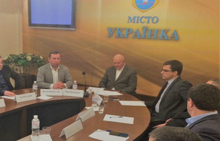 Город Украинка участвует в пилотном проекте по оценке рисков территорий