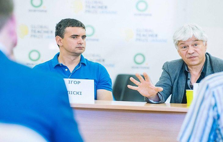 «Зеленые» инвестиции – залог экономического развития страны