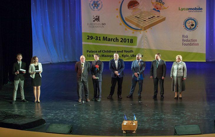 В Киеве стартовал Юношеский Чемпионат Европы по Го