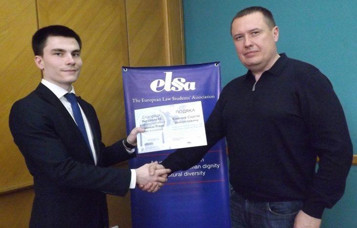 Во Львове обсудили проблемы развития энергетического комплекса Украины