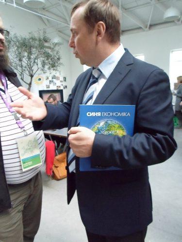 Съезд Партии Зеленых Европы