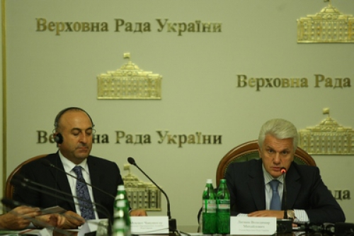"""Forum with the PACE """"Public-private partnership in the field of risk reduction"""""""