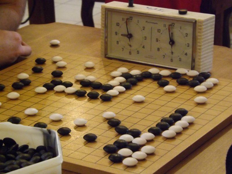 Кубок «Хан Ганг» по игре Го