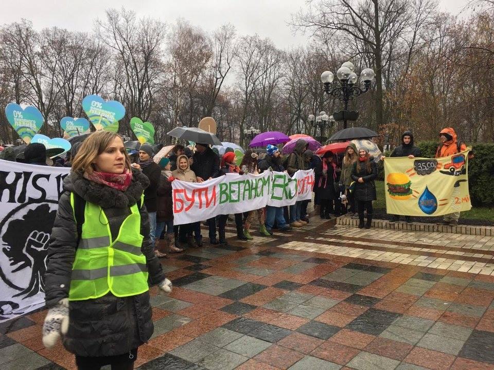 Глобальный климатический марш