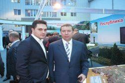 Красноярский экономический форум