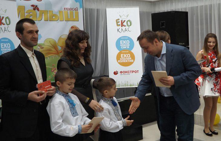 Поддержка конкурса для школьников «ЭКОкласс»
